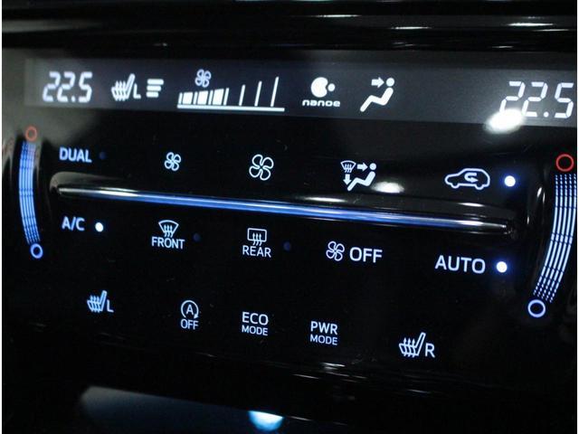プレミアム スタイルモーヴ 全国3年保証付 ワンオーナー パノラマムーンルーフ モデリスタ 社外アルパインナビ バックカメラ ハーフレザー クルコン LEDライト オートハイビーム パワーシート シートヒーター パワーバックドア(32枚目)