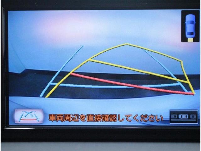 CT200h Fスポーツ 全国3年保証付 純正メモリーナビ フルセグ バックカメラ クルーズコントロール バックソナー パドルシフト パワーシート シートヒーター LEDライト オートライト 17AW(16枚目)