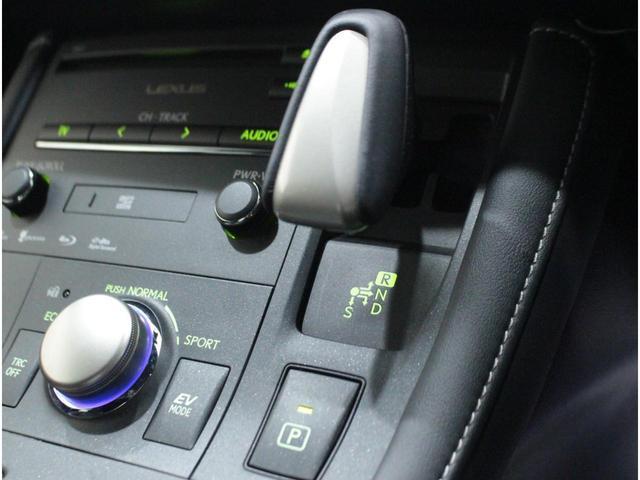 CT200h Fスポーツ 全国3年保証付 純正メモリーナビ フルセグ バックカメラ クルーズコントロール バックソナー パドルシフト パワーシート シートヒーター LEDライト オートライト 17AW(17枚目)