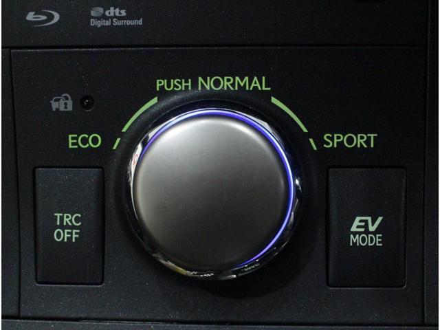CT200h Fスポーツ 全国3年保証付 純正メモリーナビ フルセグ バックカメラ クルーズコントロール バックソナー パドルシフト パワーシート シートヒーター LEDライト オートライト 17AW(21枚目)