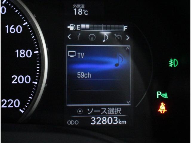 CT200h Fスポーツ 全国3年保証付 純正メモリーナビ フルセグ バックカメラ クルーズコントロール バックソナー パドルシフト パワーシート シートヒーター LEDライト オートライト 17AW(25枚目)