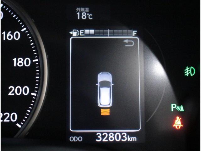 CT200h Fスポーツ 全国3年保証付 純正メモリーナビ フルセグ バックカメラ クルーズコントロール バックソナー パドルシフト パワーシート シートヒーター LEDライト オートライト 17AW(26枚目)