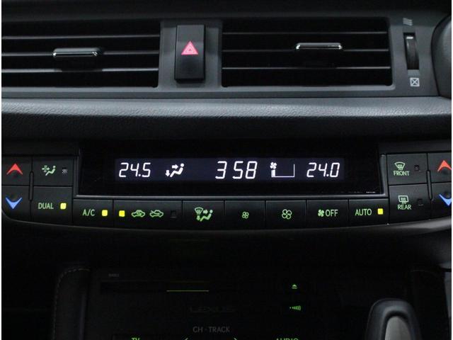 CT200h Fスポーツ 全国3年保証付 純正メモリーナビ フルセグ バックカメラ クルーズコントロール バックソナー パドルシフト パワーシート シートヒーター LEDライト オートライト 17AW(35枚目)