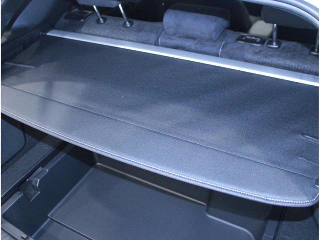 CT200h Fスポーツ 全国3年保証付 純正メモリーナビ フルセグ バックカメラ クルーズコントロール バックソナー パドルシフト パワーシート シートヒーター LEDライト オートライト 17AW(42枚目)