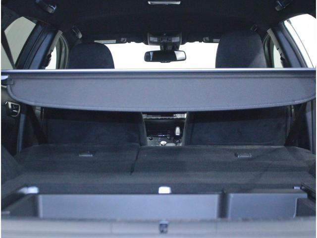 CT200h Fスポーツ 全国3年保証付 純正メモリーナビ フルセグ バックカメラ クルーズコントロール バックソナー パドルシフト パワーシート シートヒーター LEDライト オートライト 17AW(43枚目)