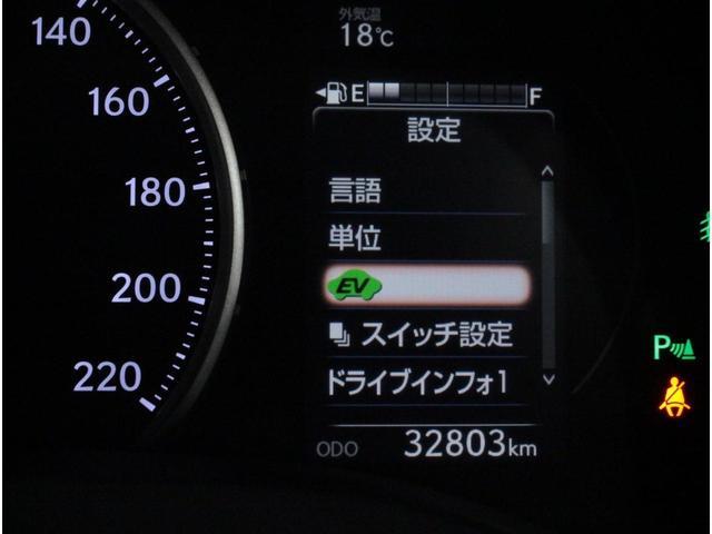 CT200h Fスポーツ 全国3年保証付 純正メモリーナビ フルセグ バックカメラ クルーズコントロール バックソナー パドルシフト パワーシート シートヒーター LEDライト オートライト 17AW(56枚目)