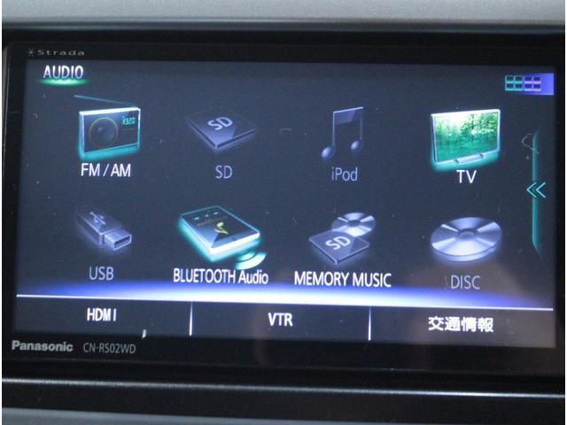 TX 全国3年保証付 サンルーフ ワンオーナー 禁煙車 ディーゼルターボ 社外メモリーナビ フルセグ バックカメラ ETC クルーズコントロール ダウンヒルアシスト 社外革調シートカバー LEDライト(13枚目)