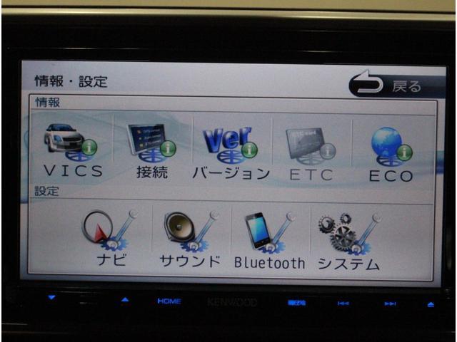 【社外メモリーナビ】遠方へのドライブも安心ですね! フルセグTV/DVD/CD/SD/USB/バックカメラ