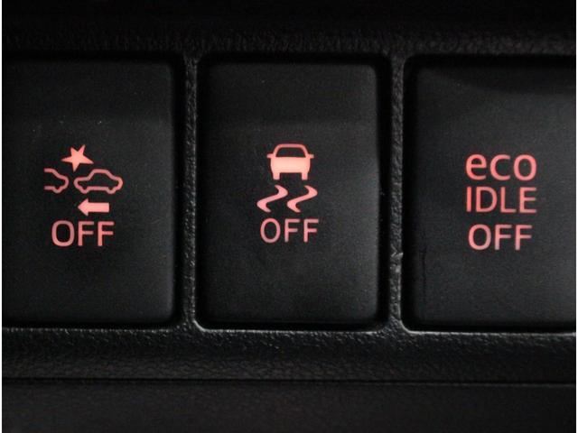 【衝突被害軽減システム】自動車が障害物を感知して、衝突の可能性がある場合に運転者へ警告音を発したり、衝突の可能性が高い場合はブレーキの補助操作を行い、減速して衝突被害を軽減するシステムです。