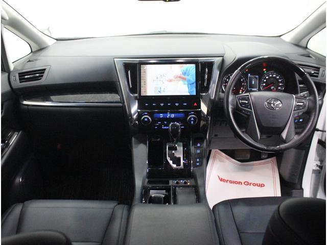 2.5Z Gエディション 新車保証継承 ワンオーナー 禁煙車 レザーシート モデリスタフルエアロ 純正SDナビ フルセグ バックカメラ ルーフイルミ セーフティセンス オットマン ETC LEDライト 両側電動スライド(11枚目)
