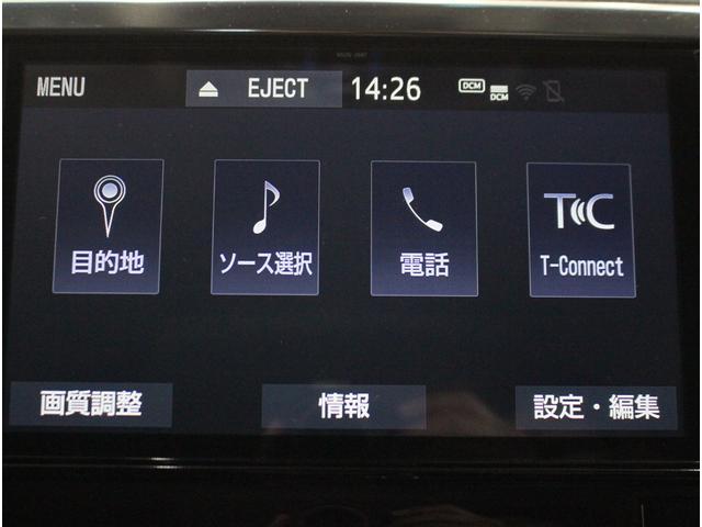 2.5Z Gエディション 新車保証継承 ワンオーナー 禁煙車 レザーシート モデリスタフルエアロ 純正SDナビ フルセグ バックカメラ ルーフイルミ セーフティセンス オットマン ETC LEDライト 両側電動スライド(14枚目)