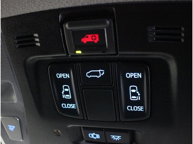 2.5Z Gエディション 新車保証継承 ワンオーナー 禁煙車 レザーシート モデリスタフルエアロ 純正SDナビ フルセグ バックカメラ ルーフイルミ セーフティセンス オットマン ETC LEDライト 両側電動スライド(20枚目)