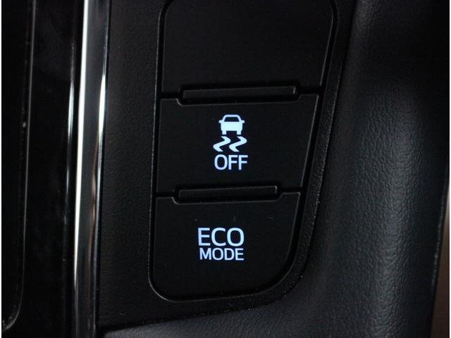 2.5Z Gエディション 新車保証継承 ワンオーナー 禁煙車 レザーシート モデリスタフルエアロ 純正SDナビ フルセグ バックカメラ ルーフイルミ セーフティセンス オットマン ETC LEDライト 両側電動スライド(21枚目)