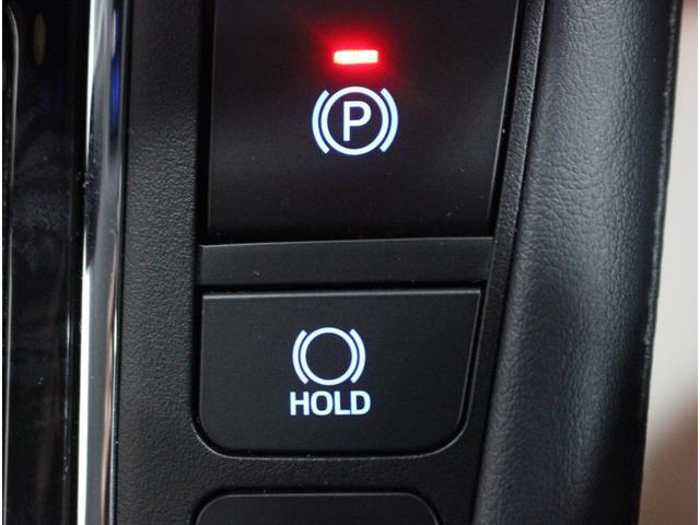 2.5Z Gエディション 新車保証継承 ワンオーナー 禁煙車 レザーシート モデリスタフルエアロ 純正SDナビ フルセグ バックカメラ ルーフイルミ セーフティセンス オットマン ETC LEDライト 両側電動スライド(22枚目)