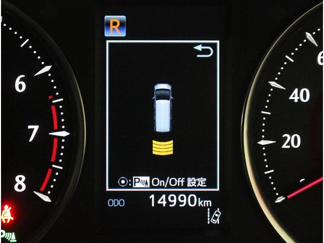 2.5Z Gエディション 新車保証継承 ワンオーナー 禁煙車 レザーシート モデリスタフルエアロ 純正SDナビ フルセグ バックカメラ ルーフイルミ セーフティセンス オットマン ETC LEDライト 両側電動スライド(23枚目)