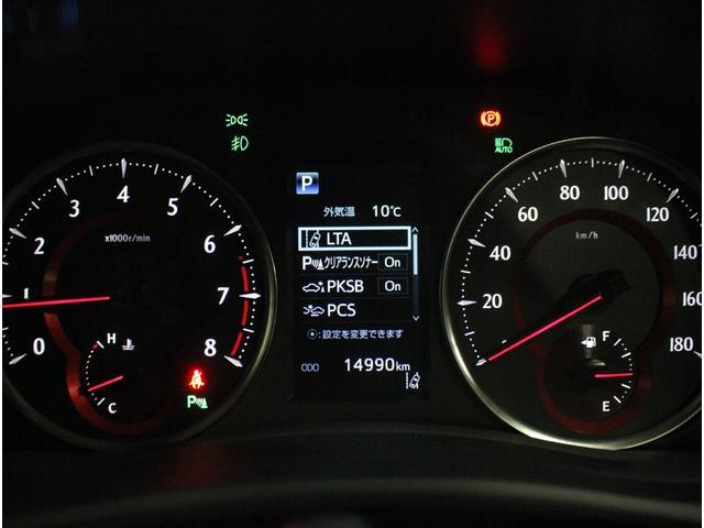 2.5Z Gエディション 新車保証継承 ワンオーナー 禁煙車 レザーシート モデリスタフルエアロ 純正SDナビ フルセグ バックカメラ ルーフイルミ セーフティセンス オットマン ETC LEDライト 両側電動スライド(27枚目)