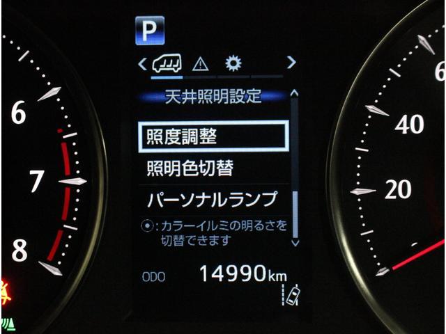 2.5Z Gエディション 新車保証継承 ワンオーナー 禁煙車 レザーシート モデリスタフルエアロ 純正SDナビ フルセグ バックカメラ ルーフイルミ セーフティセンス オットマン ETC LEDライト 両側電動スライド(29枚目)