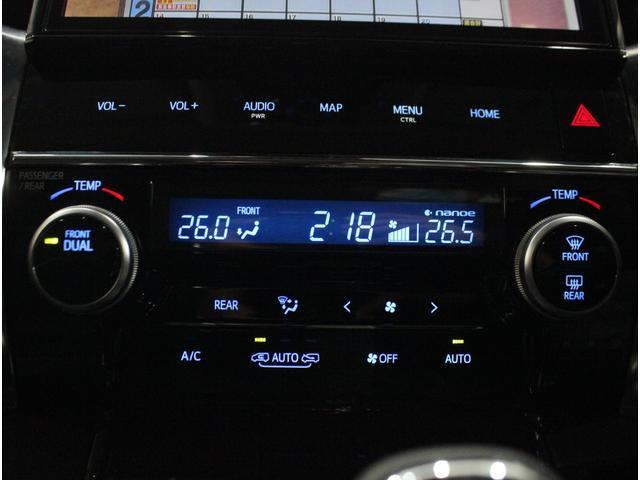 2.5Z Gエディション 新車保証継承 ワンオーナー 禁煙車 レザーシート モデリスタフルエアロ 純正SDナビ フルセグ バックカメラ ルーフイルミ セーフティセンス オットマン ETC LEDライト 両側電動スライド(38枚目)