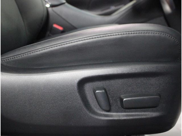 2.5Z Gエディション 新車保証継承 ワンオーナー 禁煙車 レザーシート モデリスタフルエアロ 純正SDナビ フルセグ バックカメラ ルーフイルミ セーフティセンス オットマン ETC LEDライト 両側電動スライド(40枚目)