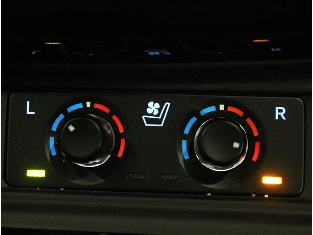 2.5Z Gエディション 新車保証継承 ワンオーナー 禁煙車 レザーシート モデリスタフルエアロ 純正SDナビ フルセグ バックカメラ ルーフイルミ セーフティセンス オットマン ETC LEDライト 両側電動スライド(42枚目)