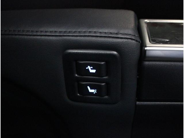 2.5Z Gエディション 新車保証継承 ワンオーナー 禁煙車 レザーシート モデリスタフルエアロ 純正SDナビ フルセグ バックカメラ ルーフイルミ セーフティセンス オットマン ETC LEDライト 両側電動スライド(44枚目)