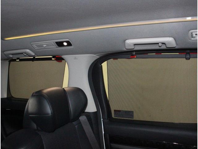 2.5Z Gエディション 新車保証継承 ワンオーナー 禁煙車 レザーシート モデリスタフルエアロ 純正SDナビ フルセグ バックカメラ ルーフイルミ セーフティセンス オットマン ETC LEDライト 両側電動スライド(46枚目)