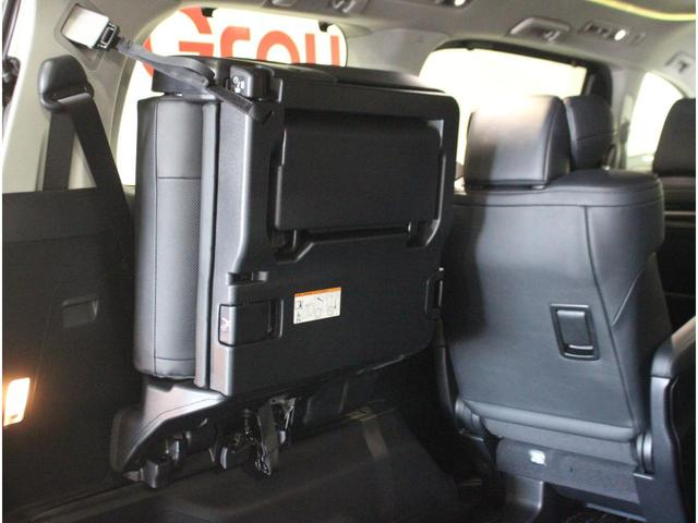2.5Z Gエディション 新車保証継承 ワンオーナー 禁煙車 レザーシート モデリスタフルエアロ 純正SDナビ フルセグ バックカメラ ルーフイルミ セーフティセンス オットマン ETC LEDライト 両側電動スライド(50枚目)