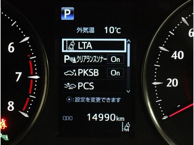 2.5Z Gエディション 新車保証継承 ワンオーナー 禁煙車 レザーシート モデリスタフルエアロ 純正SDナビ フルセグ バックカメラ ルーフイルミ セーフティセンス オットマン ETC LEDライト 両側電動スライド(66枚目)