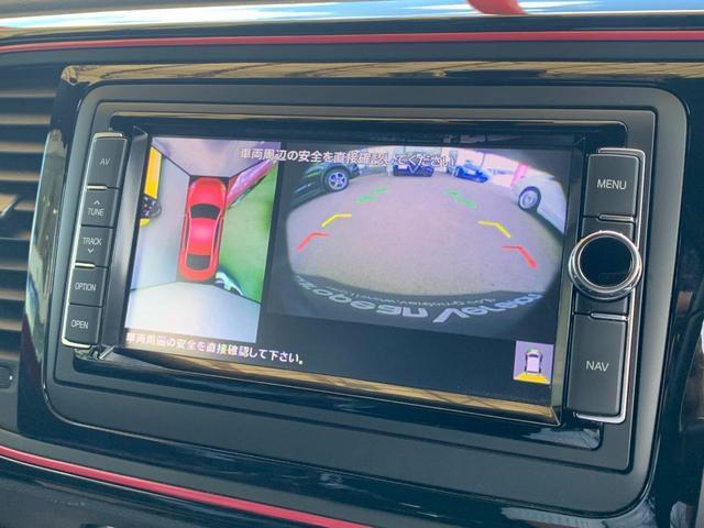 ハッシュタグピンクビートル ワンオーナー 禁煙車 ディーラー車 300台限定車 純正SDナビ フルセグ 全周囲カメラ クルーズコントロール 衝突被害軽減 BSM 社外ドライブレコーダー HIDライト オートライト 17AW(38枚目)