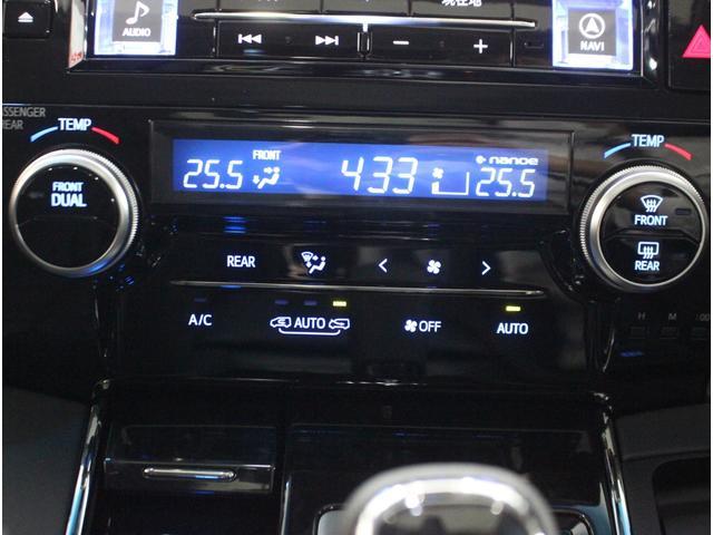 2.5S Cパッケージ 全国3年保証付 ワンオーナー 禁煙車 サンルーフ 社外BigXナビ フルセグ バックカメラ 後席モニター レーダークルコン クリアランスソナー 衝突被害軽減 オートハイビーム カーアロマ ドラレコ(42枚目)