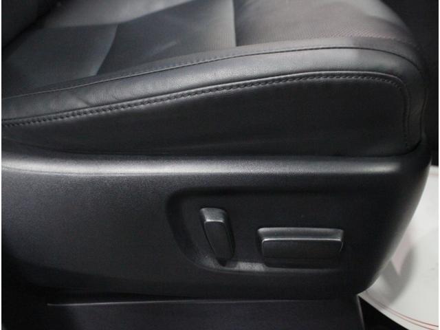 2.5S Cパッケージ 全国3年保証付 ワンオーナー 禁煙車 サンルーフ 社外BigXナビ フルセグ バックカメラ 後席モニター レーダークルコン クリアランスソナー 衝突被害軽減 オートハイビーム カーアロマ ドラレコ(44枚目)