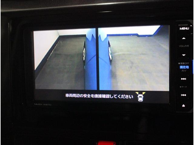 G スマートアシスト 全国3年保証付 純正メモリーナビ フルセグ 全周囲カメラ レーダークルコン クリアランスソナー ヒルアシスト 衝突被害軽減 シートヒーター ETC LEDライト オートライト 両側電動スライドドア(16枚目)