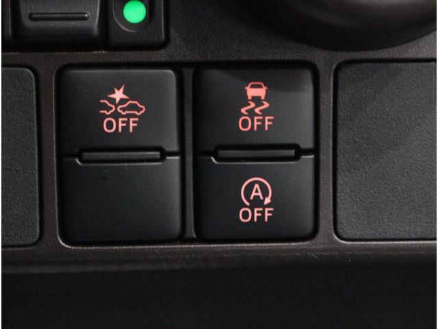 G スマートアシスト 全国3年保証付 純正メモリーナビ フルセグ 全周囲カメラ レーダークルコン クリアランスソナー ヒルアシスト 衝突被害軽減 シートヒーター ETC LEDライト オートライト 両側電動スライドドア(19枚目)