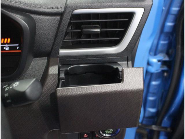 G スマートアシスト 全国3年保証付 純正メモリーナビ フルセグ 全周囲カメラ レーダークルコン クリアランスソナー ヒルアシスト 衝突被害軽減 シートヒーター ETC LEDライト オートライト 両側電動スライドドア(23枚目)