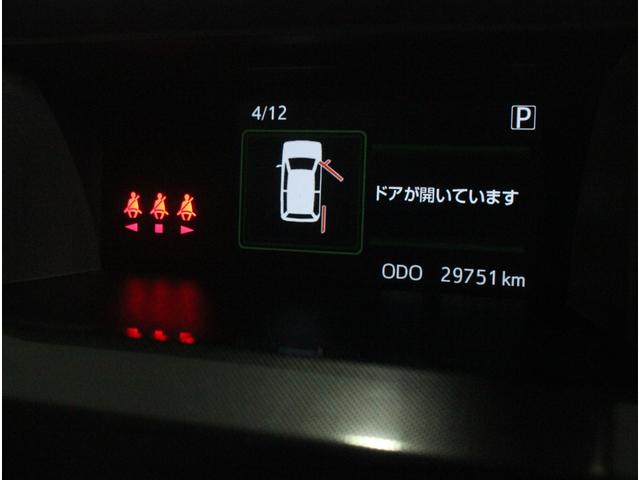 G スマートアシスト 全国3年保証付 純正メモリーナビ フルセグ 全周囲カメラ レーダークルコン クリアランスソナー ヒルアシスト 衝突被害軽減 シートヒーター ETC LEDライト オートライト 両側電動スライドドア(26枚目)