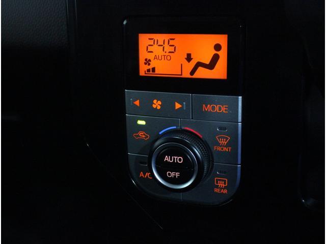 G スマートアシスト 全国3年保証付 純正メモリーナビ フルセグ 全周囲カメラ レーダークルコン クリアランスソナー ヒルアシスト 衝突被害軽減 シートヒーター ETC LEDライト オートライト 両側電動スライドドア(33枚目)