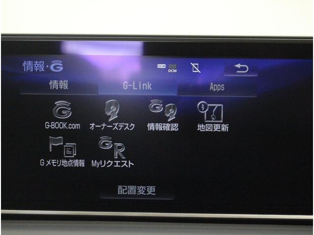 RX200t Fスポーツ 全国3年保証付 ワンオーナー 禁煙車 4WD 本革シート サンルーフ マークレビンソン 純正SDナビ フルセグ 全周囲カメラ HUD レクサスセーフティ+ クリアランスソナー 三眼LED 20AW(16枚目)