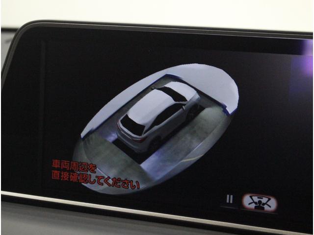 RX200t Fスポーツ 全国3年保証付 ワンオーナー 禁煙車 4WD 本革シート サンルーフ マークレビンソン 純正SDナビ フルセグ 全周囲カメラ HUD レクサスセーフティ+ クリアランスソナー 三眼LED 20AW(18枚目)