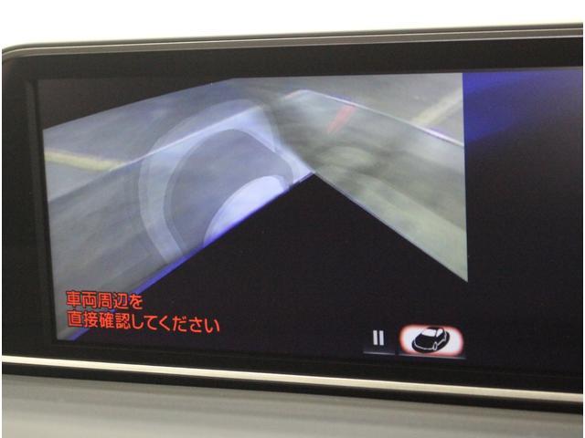 RX200t Fスポーツ 全国3年保証付 ワンオーナー 禁煙車 4WD 本革シート サンルーフ マークレビンソン 純正SDナビ フルセグ 全周囲カメラ HUD レクサスセーフティ+ クリアランスソナー 三眼LED 20AW(19枚目)