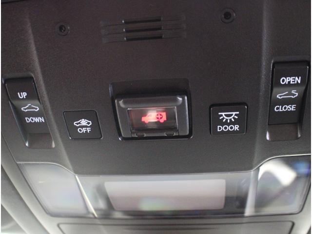 RX200t Fスポーツ 全国3年保証付 ワンオーナー 禁煙車 4WD 本革シート サンルーフ マークレビンソン 純正SDナビ フルセグ 全周囲カメラ HUD レクサスセーフティ+ クリアランスソナー 三眼LED 20AW(25枚目)