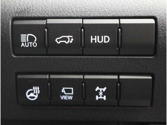 RX200t Fスポーツ 全国3年保証付 ワンオーナー 禁煙車 4WD 本革シート サンルーフ マークレビンソン 純正SDナビ フルセグ 全周囲カメラ HUD レクサスセーフティ+ クリアランスソナー 三眼LED 20AW(26枚目)