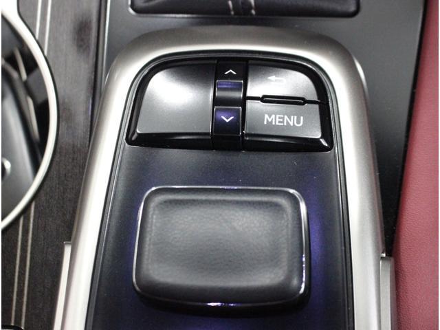 RX200t Fスポーツ 全国3年保証付 ワンオーナー 禁煙車 4WD 本革シート サンルーフ マークレビンソン 純正SDナビ フルセグ 全周囲カメラ HUD レクサスセーフティ+ クリアランスソナー 三眼LED 20AW(33枚目)