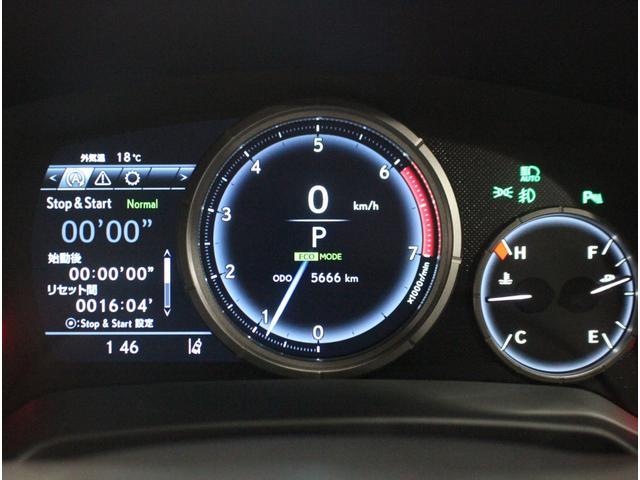 RX200t Fスポーツ 全国3年保証付 ワンオーナー 禁煙車 4WD 本革シート サンルーフ マークレビンソン 純正SDナビ フルセグ 全周囲カメラ HUD レクサスセーフティ+ クリアランスソナー 三眼LED 20AW(37枚目)