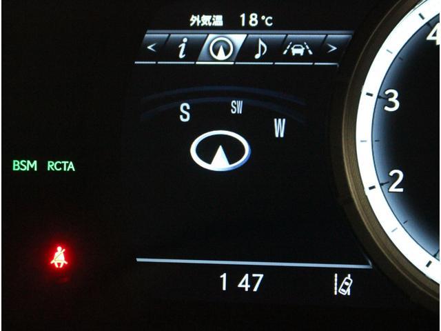 RX200t Fスポーツ 全国3年保証付 ワンオーナー 禁煙車 4WD 本革シート サンルーフ マークレビンソン 純正SDナビ フルセグ 全周囲カメラ HUD レクサスセーフティ+ クリアランスソナー 三眼LED 20AW(39枚目)