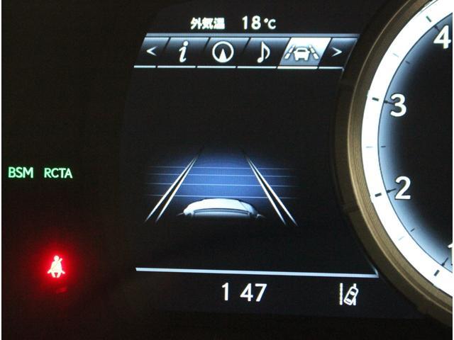 RX200t Fスポーツ 全国3年保証付 ワンオーナー 禁煙車 4WD 本革シート サンルーフ マークレビンソン 純正SDナビ フルセグ 全周囲カメラ HUD レクサスセーフティ+ クリアランスソナー 三眼LED 20AW(40枚目)