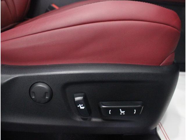 RX200t Fスポーツ 全国3年保証付 ワンオーナー 禁煙車 4WD 本革シート サンルーフ マークレビンソン 純正SDナビ フルセグ 全周囲カメラ HUD レクサスセーフティ+ クリアランスソナー 三眼LED 20AW(51枚目)