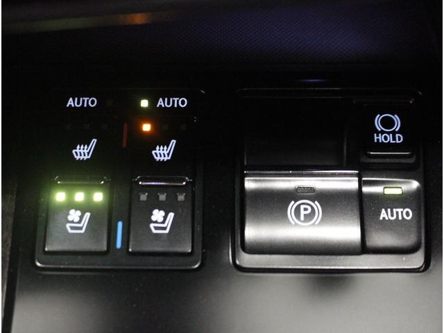 RX200t Fスポーツ 全国3年保証付 ワンオーナー 禁煙車 4WD 本革シート サンルーフ マークレビンソン 純正SDナビ フルセグ 全周囲カメラ HUD レクサスセーフティ+ クリアランスソナー 三眼LED 20AW(52枚目)