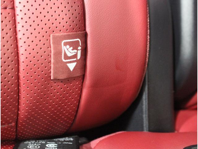 RX200t Fスポーツ 全国3年保証付 ワンオーナー 禁煙車 4WD 本革シート サンルーフ マークレビンソン 純正SDナビ フルセグ 全周囲カメラ HUD レクサスセーフティ+ クリアランスソナー 三眼LED 20AW(54枚目)