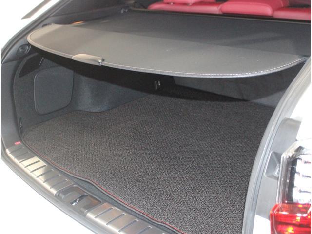 RX200t Fスポーツ 全国3年保証付 ワンオーナー 禁煙車 4WD 本革シート サンルーフ マークレビンソン 純正SDナビ フルセグ 全周囲カメラ HUD レクサスセーフティ+ クリアランスソナー 三眼LED 20AW(57枚目)