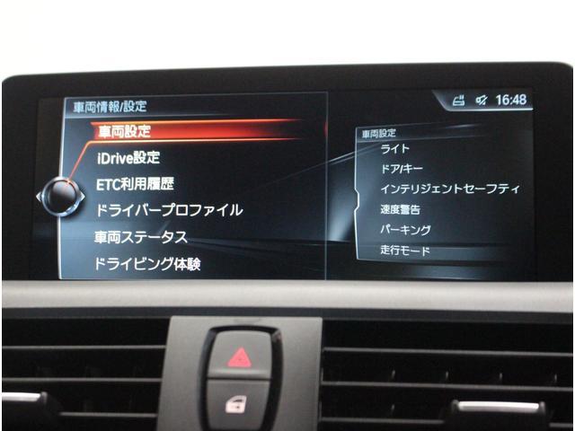 118d スタイル ディーラー車 ディーゼルターボ 純正HDDナビ バックカメラ レーダークルコン クリアランスソナー 衝突被害軽減 ETC LEDヘッドライト LEDフォグ オートライト 16AW(15枚目)